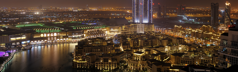 Ramada - Down Town Dubai