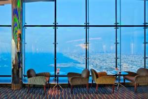 Burj Al Arab - Skyview Bar